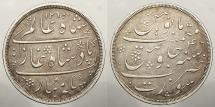 World Coins - INDIA: Bombay Presidency 1810 Rupee