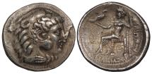 Ancient Coins - Eastern Europe imitating Philip III of Macedon 3rd Century B.C. Tetradrachm EF