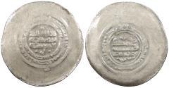 Ancient Coins - Persia Samanid Nuh II ibn Nasr AH331-343 (943-954 A.D.) Multiple Dirham VF