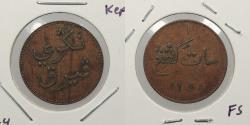 World Coins - MALAY PENINSULA: Perak AH 1251 (1835) Keping