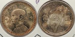 World Coins - CHINA: Taiwan Yr 38 (1949) Colorful toning. 5 Jiao (50 Centd)