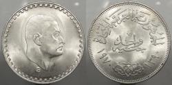 World Coins - EGYPT: AH 1390 (1970) President Nasser Pound