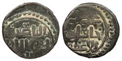 World Coins - Chingizid (Great Mongols) Chingiz (Genghis) Khan AH 603-624 (1206-1227 A.D.) Jital Ghazna mint VF