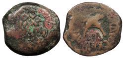 Ancient Coins - Judaea Roman Procurators Antonius Felix, under Claudius 52-59 A.D. Prutah Good Fine