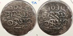 World Coins - INDIA: ARAKAN BE 1014 (1653) Tankah