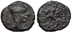 Ancient Coins - Kings of Armenia Tigranes II 'the Great' 95-56 B.C. AE13 Good VF