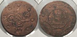 World Coins - AFGHANISTAN: SH1302 (1923) Abbasi