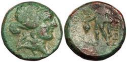 Ancient Coins - Thrace Maroneia c. 1st Century B.C. AE16 VF