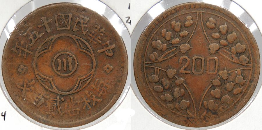 World Coins - CHINA: Szechuan Yr.15 (1926) 200 Cash