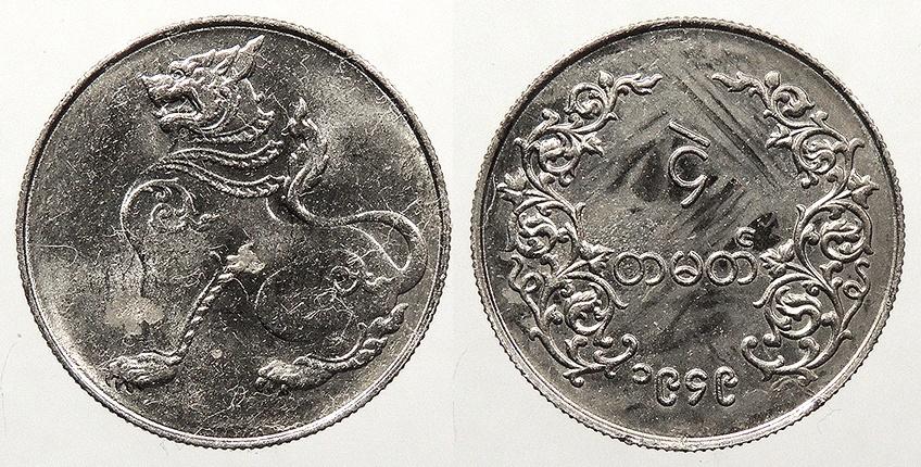 World Coins - BURMA: 1949 4 Pe