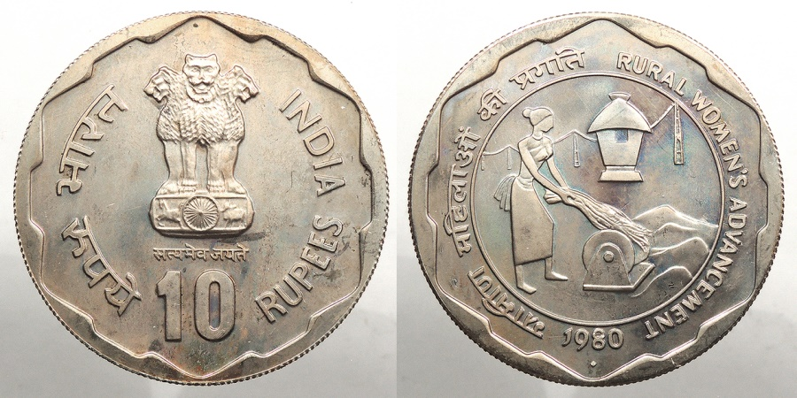 World Coins - INDIA: 1980 Rural Women's Advancement 10 Rupees