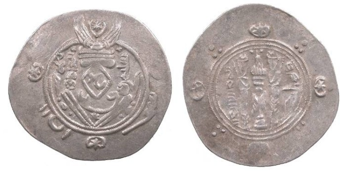 Ancient Coins - Tabaristan Abbasid Governors Iconoclastic Issue Sa'id ibn Da'laj SULAIMAN Mukatil AH 171-173 (787-789 AD) Half Dirhem Tabaristan Mint VF