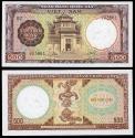 World Coins - VIETNAM South Vietnam National Bank of Vietnam ND (1964) 500 Dong UNC