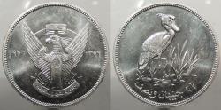 World Coins - SUDAN: AH 1396 (1976) Shoebill stork. 2-1/2 Pounds