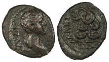 Ancient Coins - Thrace Hadrianopolis Commodus 180-192 A.D. AE18 VF
