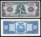 World Coins - ECUADOR Banco Central del Ecuador 1 January 1966 10 Sucres UNC