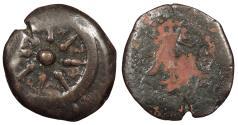 Ancient Coins - Judaea Hasmonean Dynasty Alexander Jannaeus (Yehonatan) 103-76 B.C. Prutah Good Fine