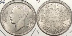 World Coins - IRAQ: 1938 KM-104 50 Fils