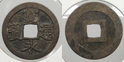 World Coins - JAPAN: ND (1739-1867) Mon