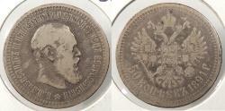World Coins - RUSSIA: 1894 50 Kopeks