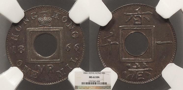 World Coins - HONG KONG Victoria 1866 Mil NGC MS-62 BN