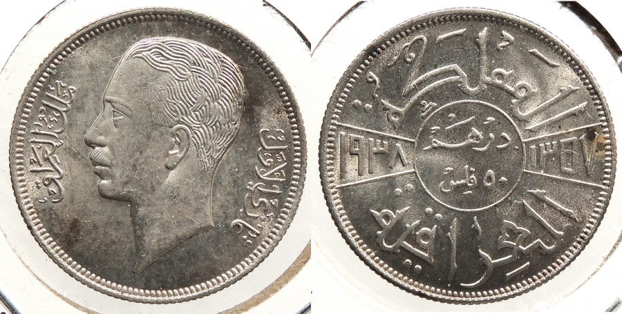 World Coins - IRAQ: 1938 5 Fils