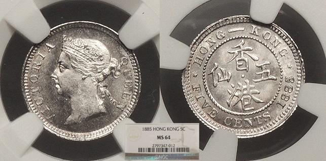 World Coins - HONG KONG Victoria 1885 5 Cents NGC MS-64