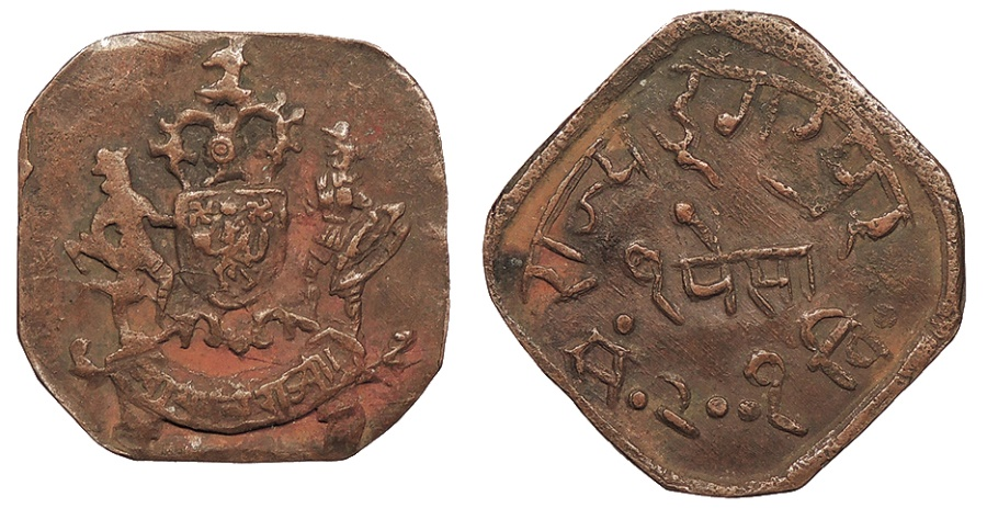 World Coins - INDIAN PRINCELY STATES Dungarpur Lakshman Singh VS 2001 (1944) Octagonal Paisa EF