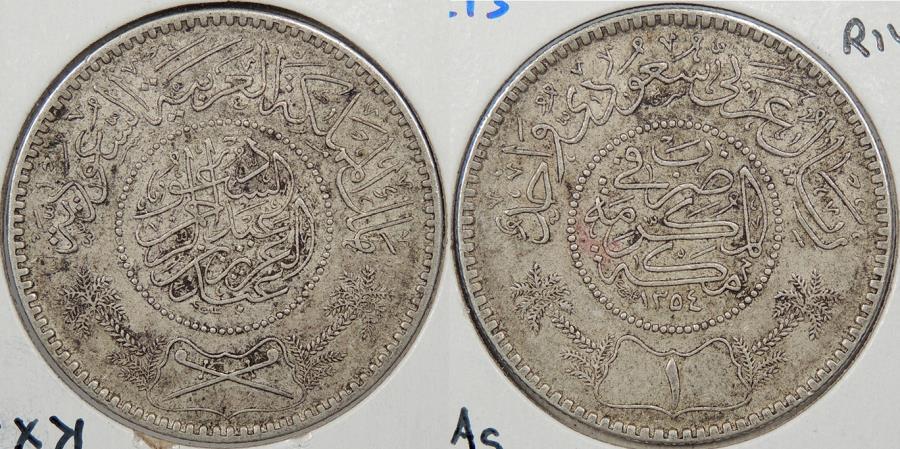 World Coins - SAUDI ARABIA: AH 1354 1935 Riyal