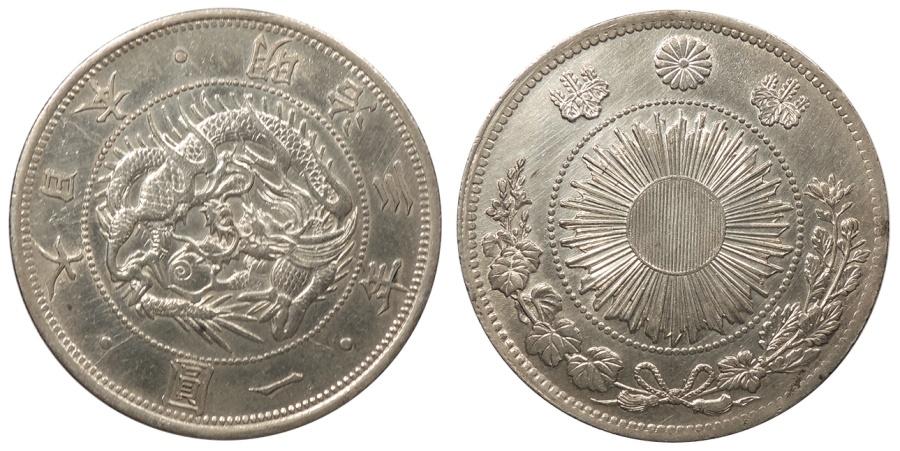 World Coins - JAPAN Mutsuhito (Meiji) M 3 (1870) Type I Yen UNC