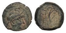 Ancient Coins - Seleukid Kings Alexander II Zabinas 128-123 B.C. Half Unit Near VF