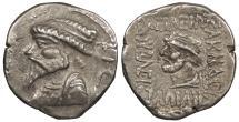 Ancient Coins - Elymais Kamnaskires V 54-32 B.C. Tetradrachm Good VF