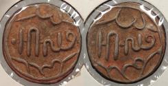 World Coins - INDIAN PRINCELY STATES: ND (1870) Banswara Province Nazarana Rupee