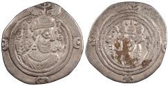 Ancient Coins - Khusru (Khosrau) II 590-628 A.D. Drachm Darabgird Mint VF
