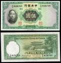 World Coins - CHINA Central Bank of China 1936 5 Yuan UNC
