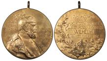 World Coins - GERMAN STATES Prussia 1897 AE 40mm Medal UNC
