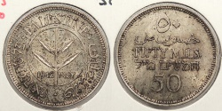 World Coins - PALESTINE: 1940 Brightly lustrous UNC 50 Mils