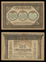 World Coins - RUSSIA Transcaucasian Commissariat 1918 One Hundred Rubles XF/AU