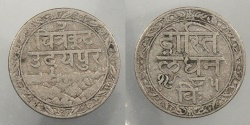 World Coins - INDIA: VS1985 (1928) 1/16 Rupee