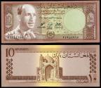 World Coins - AFGHANISTAN Da Afghanistan Bank SH 1340 (1961) 10 Afghanis AU/UNC