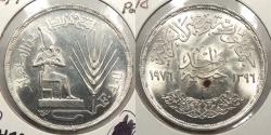 World Coins - EGYPT: 1976 FAO Pound