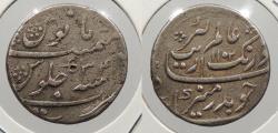 World Coins - INDIA: Mughal AH 1102 Yr.34 (1691) Rupee