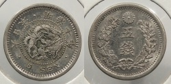 World Coins - JAPAN: 1877 5 Sen