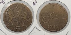 World Coins - NETHERLANDS EAST INDIES: AH1219/1804 (1805) Sultana. Singapore Merchants. Keping