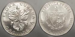World Coins - CUBA: 1981 Flowers of Cuba - Orchid. Mintage 10,000. 5 Pesos