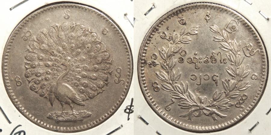 World Coins - BURMA: 1852 Kyat (Rupee) #WC63471