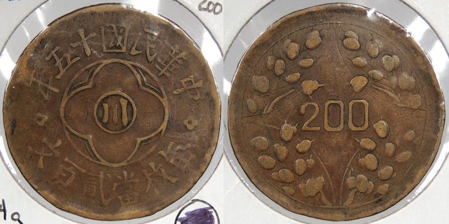 World Coins - CHINA: Szechuan Yr.15 (1926) 200 Cash