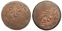 World Coins - CENTRAL ASIA (Russian Turkestan) Bukhara Emir Sayyid Alim Khan AH 1337 (1919) 3 Tenga AU/UNC