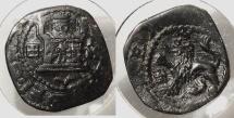 World Coins - SPAIN: ND (1556-1598) Felipe II 2 Cuartos