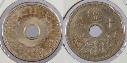 World Coins - JAPAN: S-6 (1931) 10 Sen
